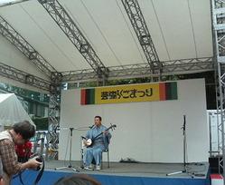 Yushiro