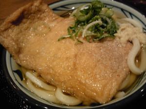 Sanukiudon_r1