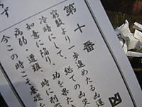 Img_3462_2