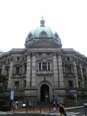 Yokohamashokin
