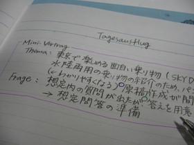 Img_7238