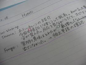 Img_7240_3