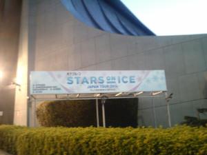 Stars_on_ice_r1