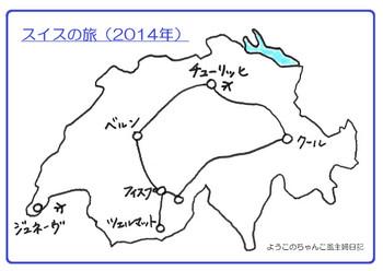 Stadtplan3_2