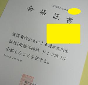 Img_06014