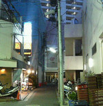 Hondatheater