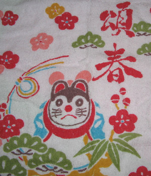 nenga-towel