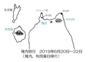 Photo_20190625194701