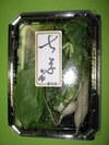 tsukiji-nanakusa